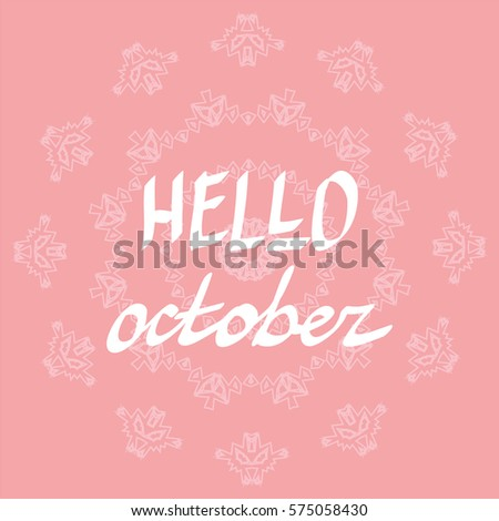 Hello October Hand Written Lettering Vector Inspirational Quotes Autumn Typography Poster