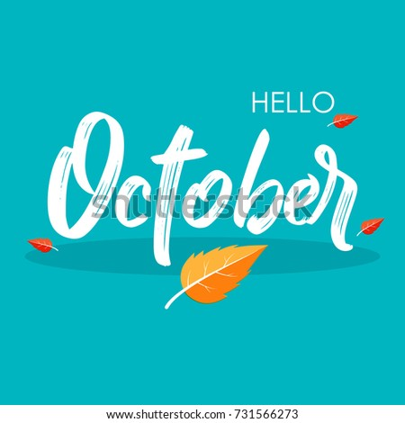 """Hello October"""" illustrated by Judith Loske 