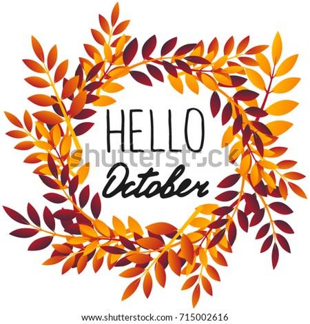 Hello October calligraphy inscription. — Stock Vector ...