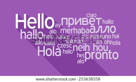 Hello speech cloud in languages of the world - stock vector