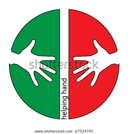 Helping hands icon with space for text - stock vector