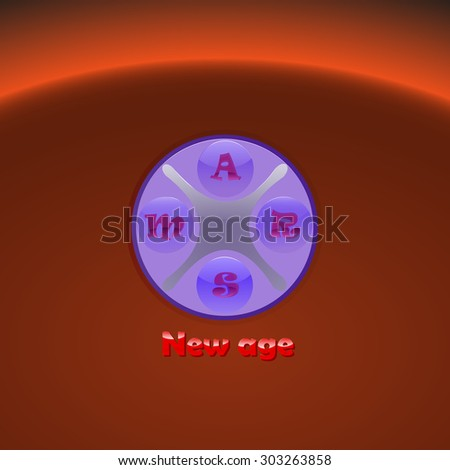 Hi-tech logo New Age with mars on background. Logo. Hi-tech logo. Mars logo. Red logo. New age logo. Logo for your company. Logo for technology companies. Space logo. Aliens logo. Logo for space games - stock vector