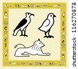 hieroglyphic alphabet symbols border - stock vector