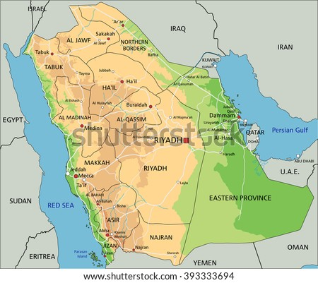 High detailed Saudi Arabia physical map with labeling. - stock vector
