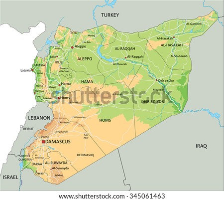 High Detailed Syria Physical Map Labelling Stock Vector 345061463