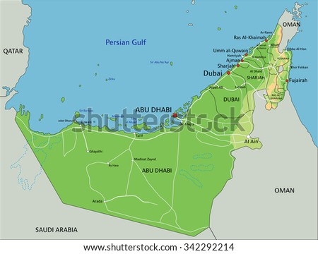 High detailed United Arab Emirates physical map with labeling. - stock vector