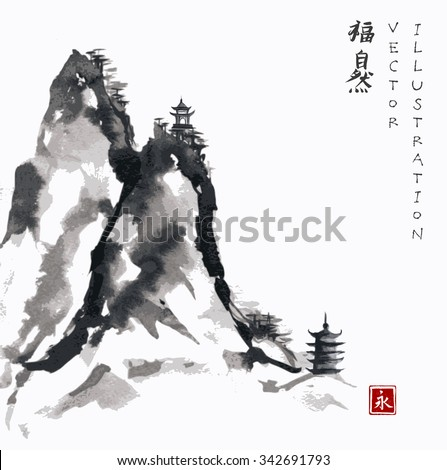 High mountains hand-drawn with ink in traditional Japanese style sumi-e. Contains signs - eternity, zen, nature