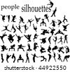 high quality traced dancing jumping  people silhouettes - stock vector