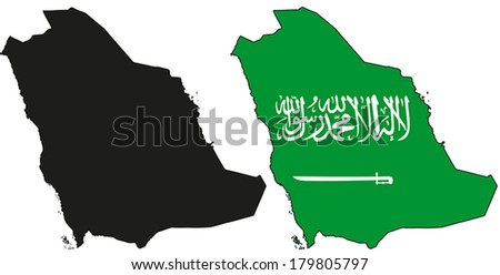 Highly Detailed Country Silhouette With Flag - Saudi Arabia