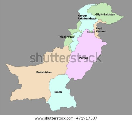Highly detailed political Pakistan map