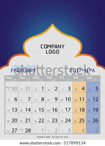 Islamic Calendar Stock Images, Royalty-Free Images & Vectors ...