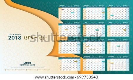 Hijri 1439 to 1440  islamic calendar 2018 design template. Simple minimal elegant wall type calendar hijri 1439, 1440 islamic pattern template