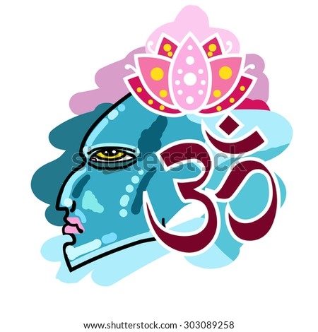 Hindu god - stock vector