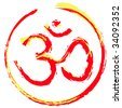 Hindu om or aum icon illustration designed to look hand painted.  Scalable vector file. - stock vector