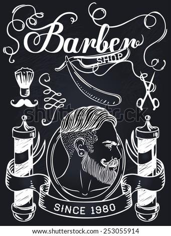 Hipster Barber Shop Vintage Template. Vector chalk illustration with man's profile on a blackboard. - stock vector