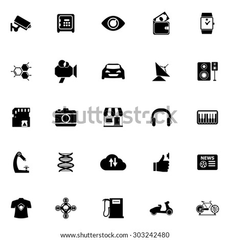 Hitechnology icons on white background, stock vector