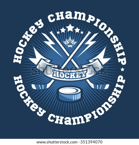 Hockey championship logo labels on shield with two crossed hockey sticks. Vector sport logo design - stock vector