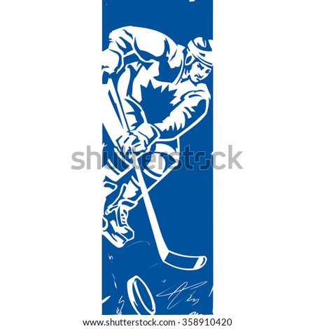 Hockey Slap Shot - stock vector