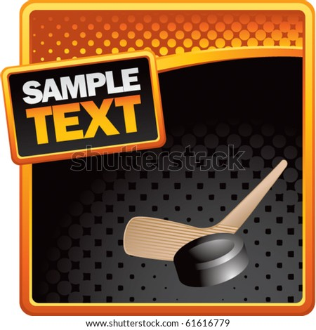 hockey stick and puck orange and black halftone advertisement - stock vector