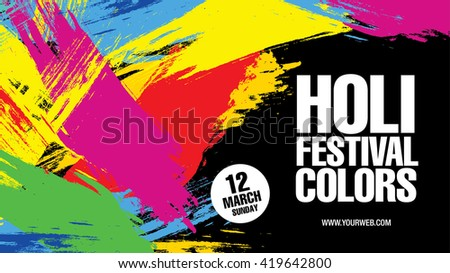 Holi festival colors. Vector illustration