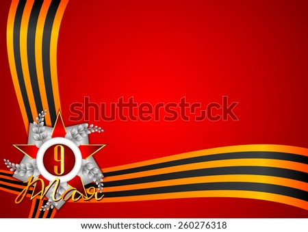 Holiday background in red with Georgievsky ribbon and star on Victory Day. May 9 in russian. Vector illustration - stock vector