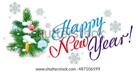 holiday banner christmas tree artistic written stock vector rh shutterstock com holiday banner clip art free happy holiday banner clip art