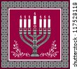 Holiday jewish background with menorah - vector background - stock vector