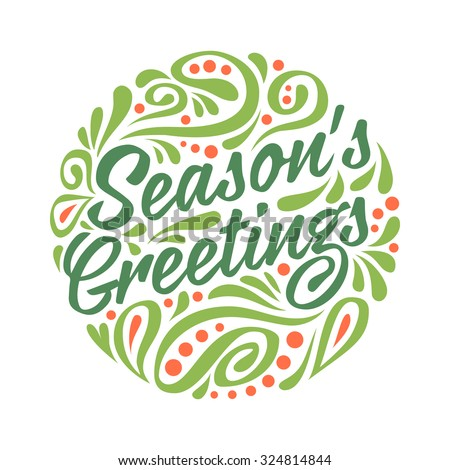 Holidays greeting card with abstract doodle Christmas ball. Colorfull vector eps10 illustration. Season's greeting - stock vector
