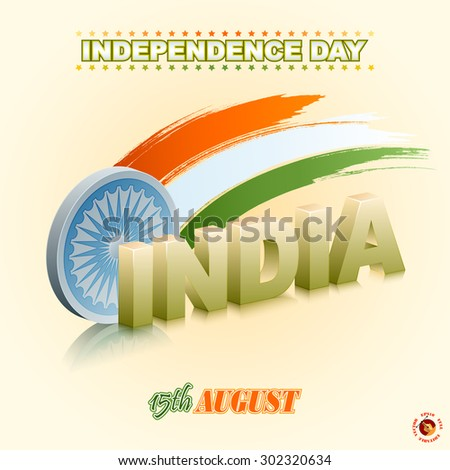 Holidays layout template for Celebration of India; Three dimensions arrangement with Ashoka wheel, orange, white and green grunge, brush texture for fifteenth of August, Indian Independence Day - stock vector