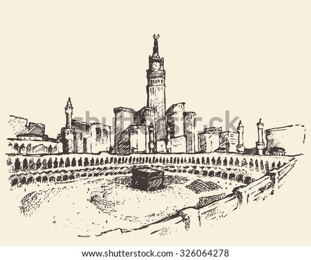 Holy Kaaba in Mecca Saudi Arabia with muslim people, vintage engraved illustration, hand drawn, sketch - stock vector