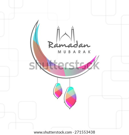 Holy month of muslim community, Ramadan Kareem celebration with creative illustration of arabic lamps hanging by moon on stylish background. - stock vector
