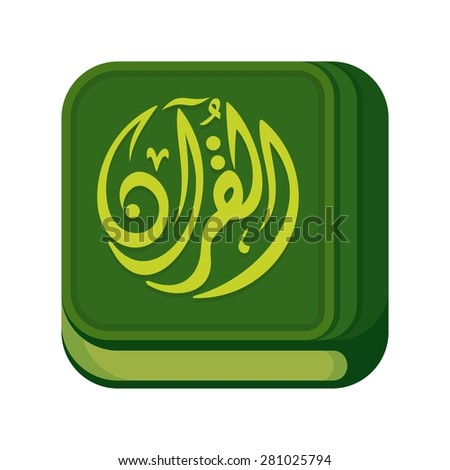 Holy Quran. Islamic book. Calligraphy. Arabic book. Arabesque. The Koran icon application. Quran Text logo template.  - stock vector