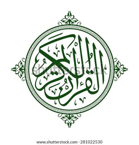 Quran Icons   Download free Quran icons