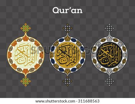 quran arabic book free