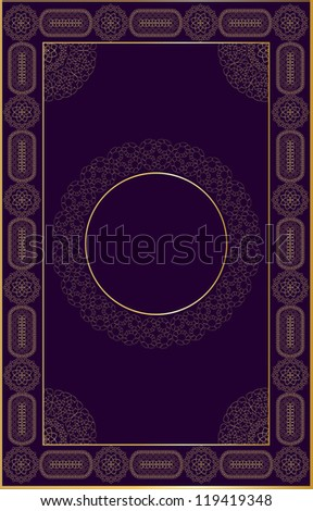 Holy Quran Purple Cover. Jpeg Version Also Available In Gallery.