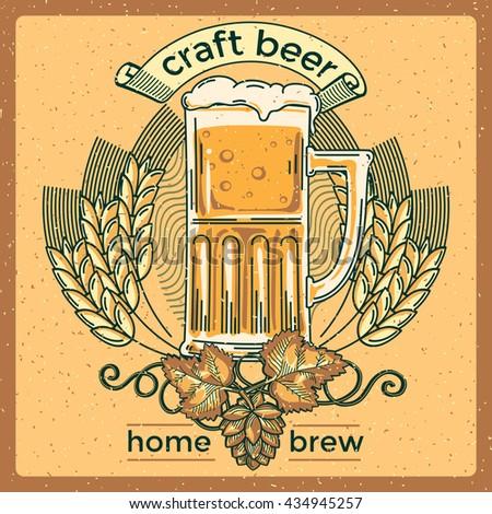 Alex bond 39 s portfolio on shutterstock for Home brew craft beer