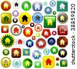 Home icons. Graphic elements set. - stock photo