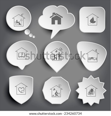 home reading, hothouse, library, affiance, bedroom, orphanage, inspiration, nursing home. White vector buttons on gray. - stock vector