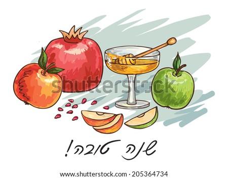 honey with apple for Rosh Hashana jewish new year - stock vector