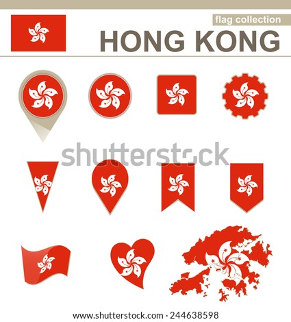 Hong Kong Flag Collection, 12 versions - stock vector