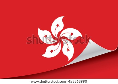 Hong Kong flag vector illustration. - stock vector