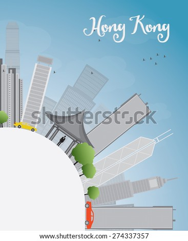 Hong Kong skyline with blue sky, taxi and copy space. Vector illustration. Business travel and tourism concept with place for text. Image for presentation, banner, placard and web site.