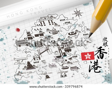 Hong Kong travel map on notepaper - the upper left title is Hong Kong travel in Chinese word