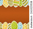 Horizontal seamless easter pattern. Flat style, vector illustration - stock vector