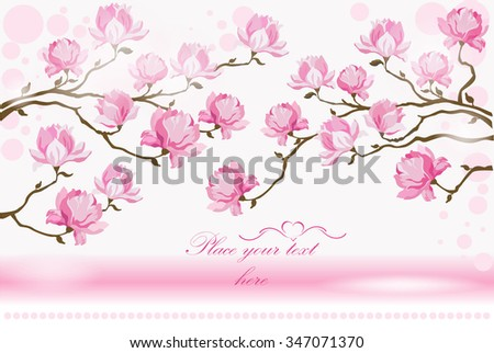 horizontal vector card with Magnolia flowers. Template for invitation, banners, cards.