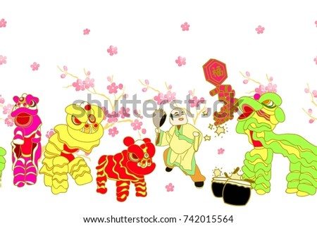 Horizontally seamless Lion Dance borders.The lion dance is usually performed in Lunar New Year celebration, dragon boat festival, business opening ceremony and so on in Asia cultures.