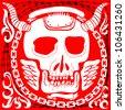 horned skull crest - stock photo