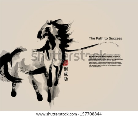 Horse Year Greeting - stock vector