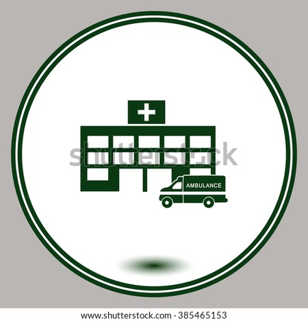 Hospital with ambulance vector icon.
