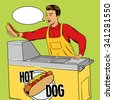 Hot dog guy pop art cartoon style vector illustration. Comic book imitation. Hot dog vendor.  - stock vector